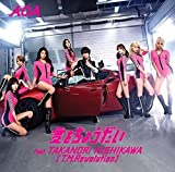 愛をちょうだい feat.TAKANORI NISHIKAWA(T.M.Revolution)