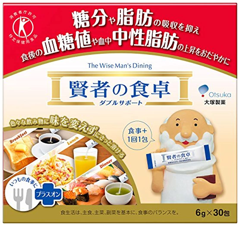 キャッチ頬ファイバ大塚製薬  賢者の食卓 ダブルサポート (6g×30包)×10箱【特定保健用食品】