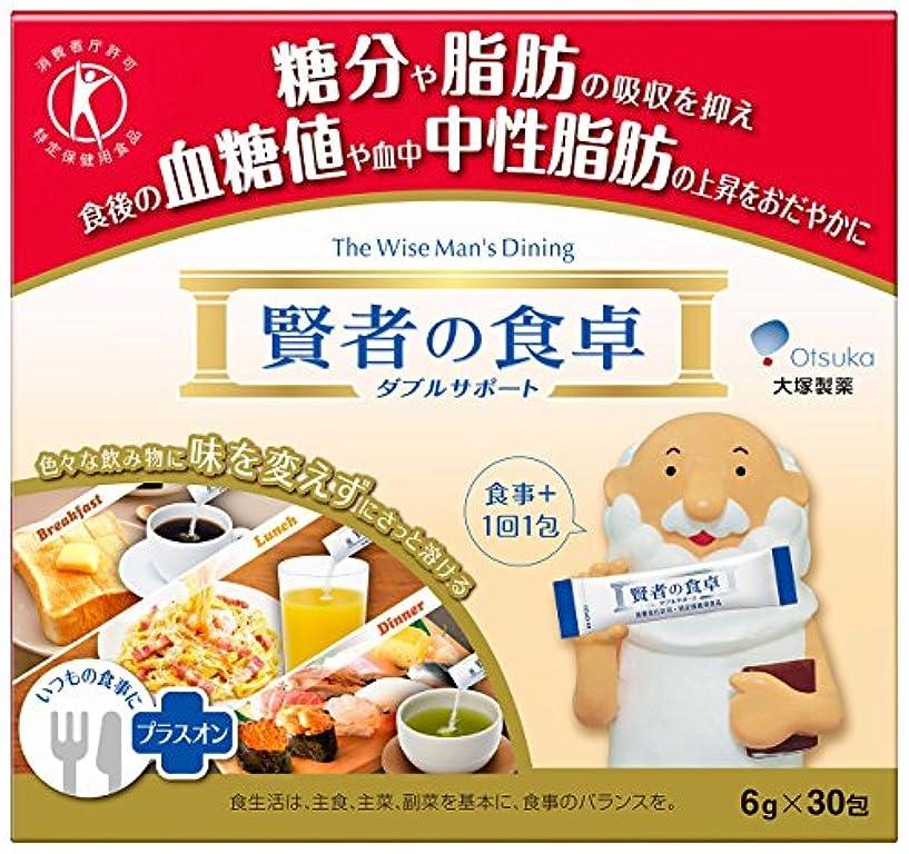 即席みなすエスカレート大塚製薬  賢者の食卓 ダブルサポート (6g×30包)×10箱【特定保健用食品】