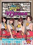 PigooRadio Mousa vol.4