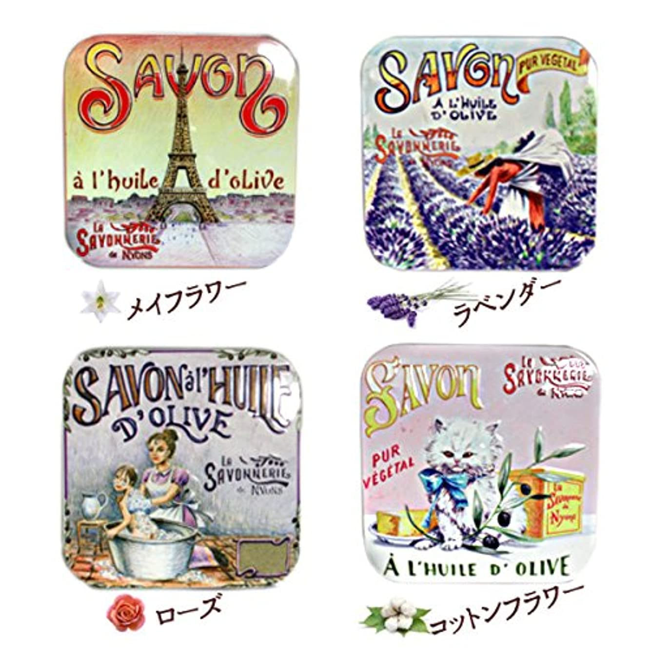 勝利石の正確さラサボネリー アンティーク缶入り石鹸 タイプ100 95g (ローズ)