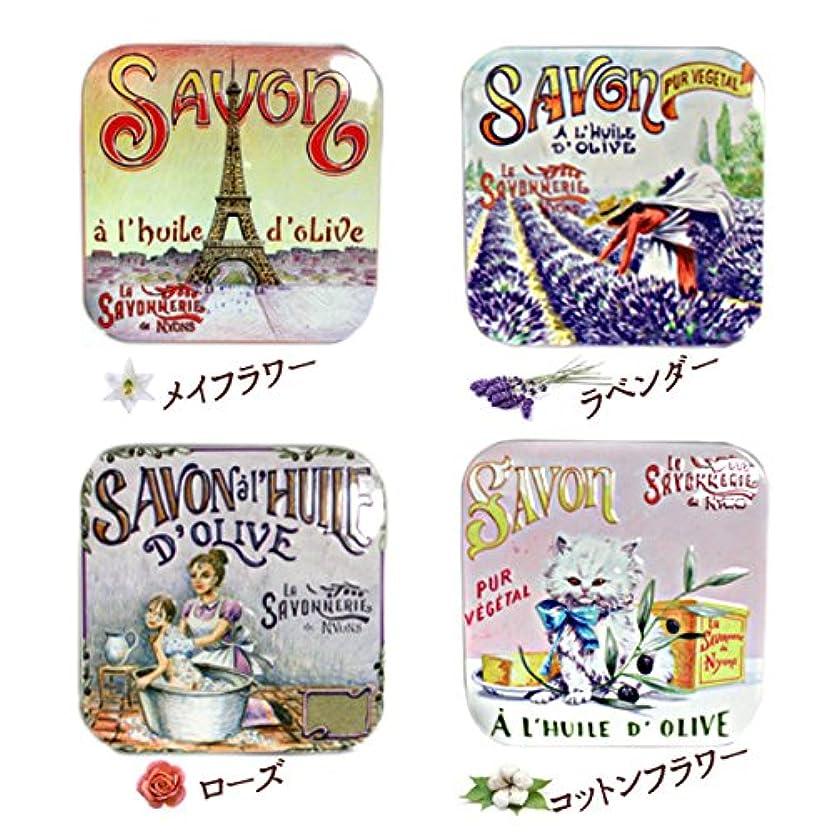 リング検出する青ラサボネリー アンティーク缶入り石鹸 タイプ100 95g (ローズ)