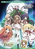 ヴァイスシュヴァルツ ブースターパック TVアニメ「Rewrite」 BOX
