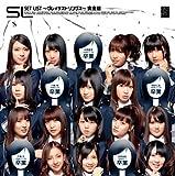 SET LIST 〜グレイテストソングス〜完全盤