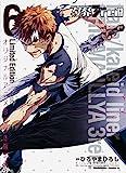 Fate/kaleid liner プリズマ☆イリヤ ドライ!! (6) オリジナルアニメBD付き限定版 (カドカワコミックス・エース)