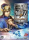 真・三國無双7 Empires [オンラインコード]