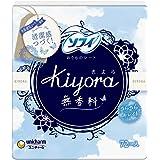 ソフィ Kiyora 無香料 72コ入(unicharm Sofy)