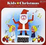 KIDS☆CHRISTMAS(キッズ☆クリスマス)