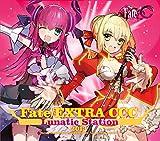 Variety Sound Drama「Fate/EXTRA CCC ルナティックステーション 2013」通常版