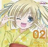 「ロウきゅーぶ!SS」Character Songs 02 三沢真帆(井口裕香)(マホトピア)