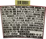 サッポロ一番 田子ノ浦部屋監修 醤油ちゃんこラーメン 89g×12個