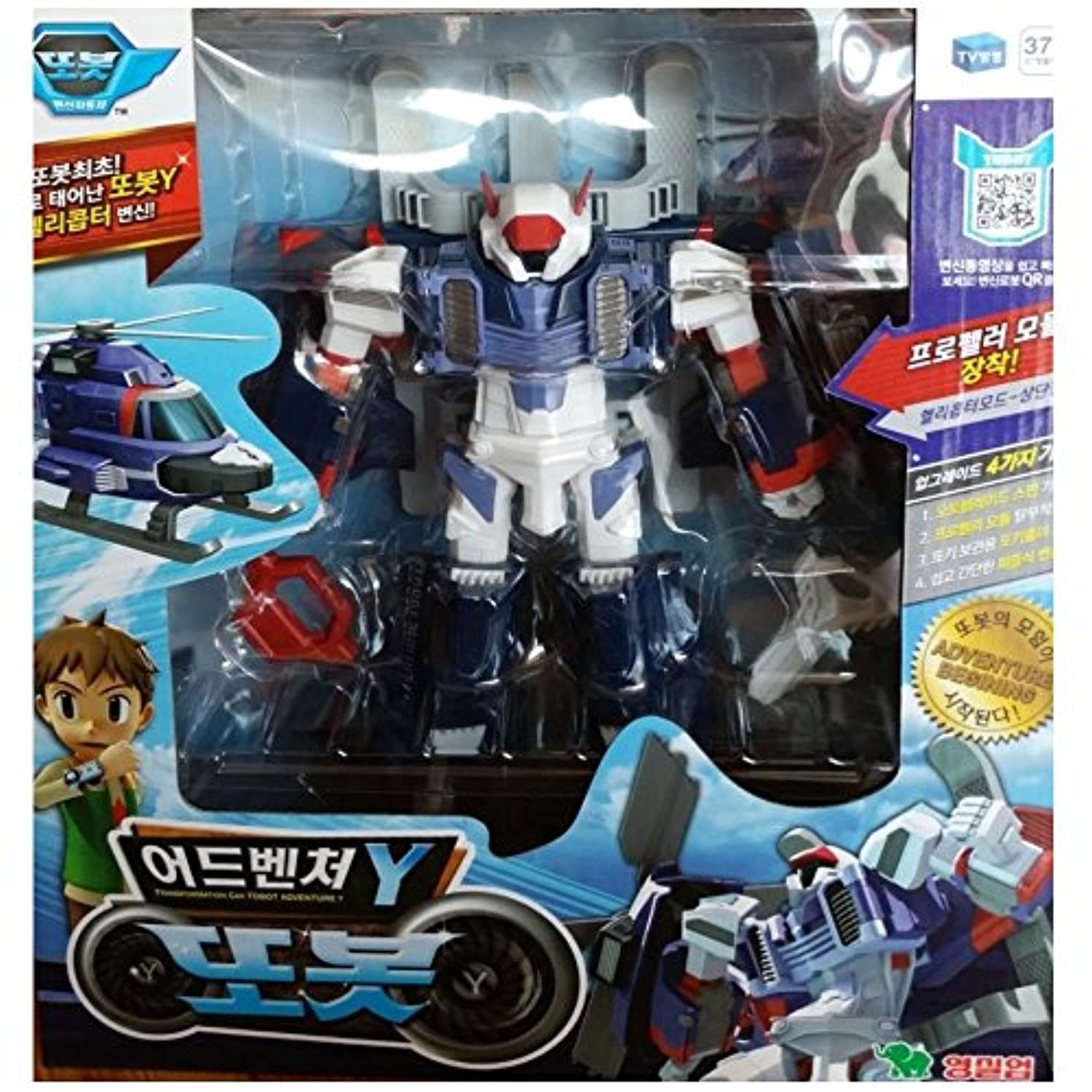 Tobot Adventure Y Transformer Helicopter Transforming Robot