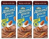 アーモンド・ブリーズ チョコレートテイスト 200ml×3本