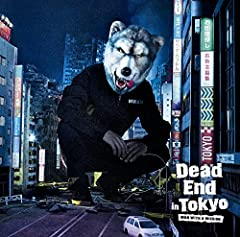 MAN WITH A MISSION「Dead End in Tokyo」のジャケット画像