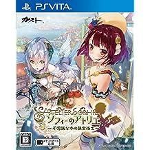 ソフィーのアトリエ ~不思議な本の錬金術士~ - PS Vita