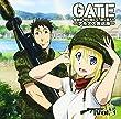 ラジオCD「GATE 自衛隊 彼の地にて、斯く戦えり~アルヌス放送局~」Vol.3