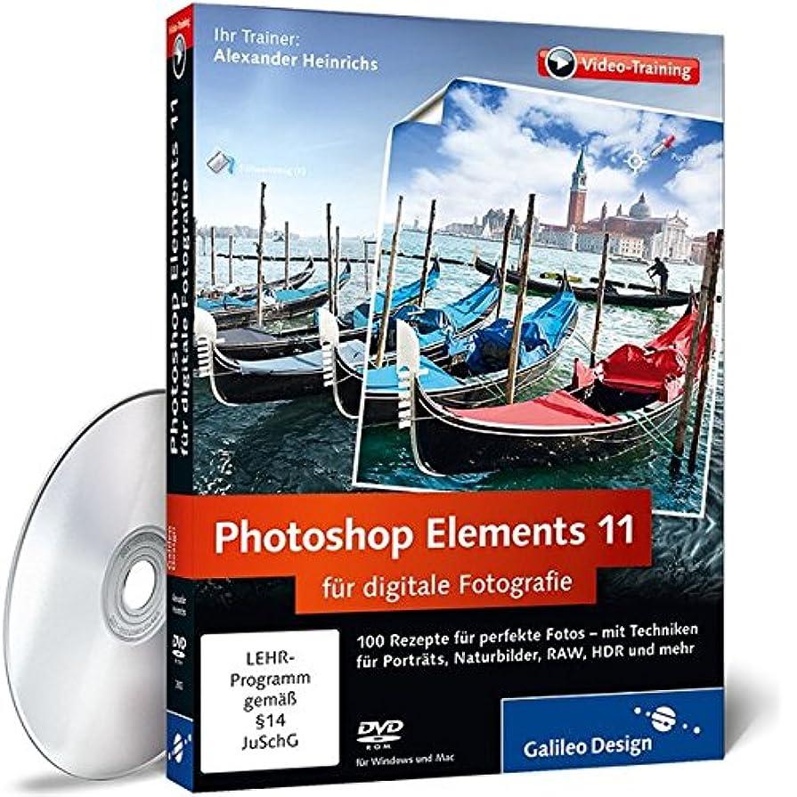 を除く以下シンポジウムPhotoshop Elements 11 für digitale Fotografie: 100 Rezepte für perfekte Fotos - mit Profitechniken für Porträts, Naturbilder, RAW, HDR und mehr
