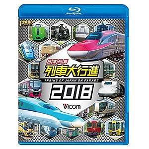 日本列島列車大行進2018 【Blu-ray Disc】