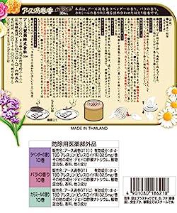 アース製薬 アース渦巻香 蚊取り線香 アロマセレクション 30巻缶入