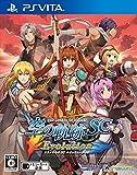 英雄伝説 空の軌跡 SC Evolution - PS Vita