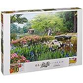2016ベリースモールピース パズルの超達人 彩りの季節 兼六園-石川 (50x75cm)