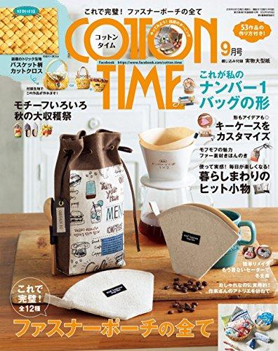 COTTON TIME 2018年 09月号 [雑誌]