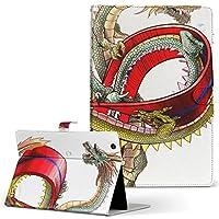 Fire HD 8 専用ケース カバー Fire HD 8 (第8世代・2018年リリース) ケース PUレザー 手帳型 タブレットケース タブレットカバー 007698