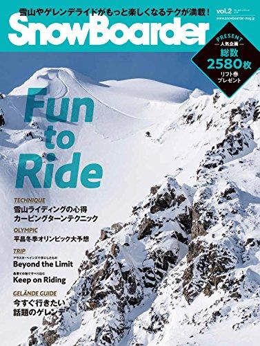 SnowBoarder 2018 vol.2 (ブルーガイド・グラフィック)