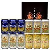 三重県 伊勢角屋麦酒 バラエティー詰合セット SKPKA−44 1セット クラフトビール 地ビール