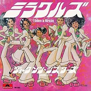 ミラクルズ(1976アルバム・ヴァージョン)/ミラクルズ(1973シングル・ヴァージョン) [Analog]