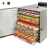 Aosnow 食品乾燥機 10層 フードディハイドレーター ドライフルーツ 野菜ドライヤー LCDタッチパネル 大容量 業務用 食品グレード304 ステンレス鋼