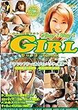 生ハメ!シロウト Hey!Sey!GIRL セックスfriends [DVD]