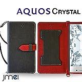 AQUOS CRYSTAL 305SH ケース JMEIオリジナルカルネケース VESTA ブラック softbank ソフトバンク アクオス クリスタル アクオスフォン スマホ カバー スマホケース 手帳型 ストラップ付き ショルダー スマートフォン