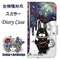 ScoLar スカラー デザイン SH-01E用 60175-all 手帳型 スマホケース スマートフォン フリップ ブックレット ダイヤリー かわいい ファッションブランド UV印刷