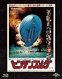 ヒンデンブルグ ユニバーサル 思い出の復刻版 ブルーレイ[Blu-ray/ブルーレイ]