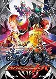 仮面ライダーキバ Volume12[DVD]