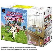 PSP 「プレイステーション・ポータブル」―どこでもいっしょ―レッツ学校!お勉強パック【メーカー生産終了】