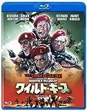 ワイルド・ギース HDリマスター版[Blu-ray/ブルーレイ]