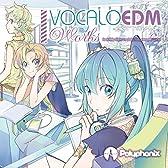 VOCALOEDM Works feat. Miku Hatsune,Luka Megurine,Megpoid