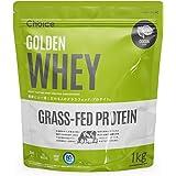 Choice GOLDEN WHEY ( ゴールデンホエイ ) ホエイプロテイン ココア 1kg [ 乳酸菌ブレンド / 人工甘味料不使用 ] GMOフリー タンパク質摂取 グラスフェッド ( プロテイン / 国内製造 ) 天然甘味料 ステビア 飲み