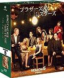 ブラザーズ&シスターズ シーズン5<ファイナル> コンパクト BOX[DVD]