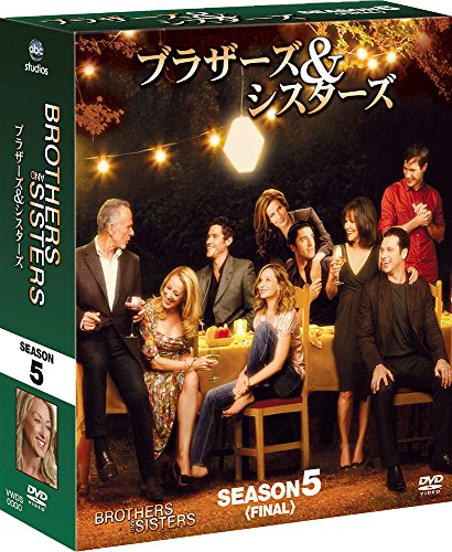 ブラザーズ&シスターズ シーズン5<ファイナル> コンパクト BOX [DVD]の詳細を見る