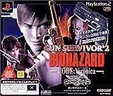 GUN SURVIVOR 2 BIOHAZARD-CODE:Veronica- WITH ガンコン2