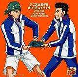 テニスの王子様 オン・ザ・レイディオ MONTHLY2003JULY