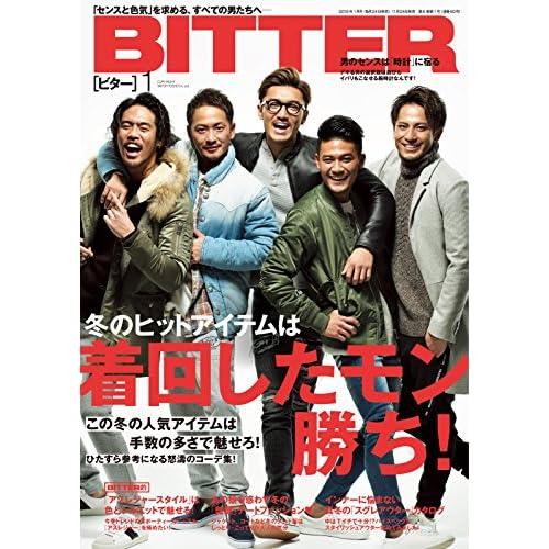 BITTER (ビター) 2018年 01月号 [雑誌]