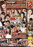 必勝本&オリ法 プレミアムBOX (<DVD>)