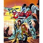 【Amazon.co.jp限定】「機甲創世記モスピーダ ブルーレイBOX<4枚組>」メモリアルビジュアルブック「タツノコプロの世界」付き【数量限定】 [Blu-ray]