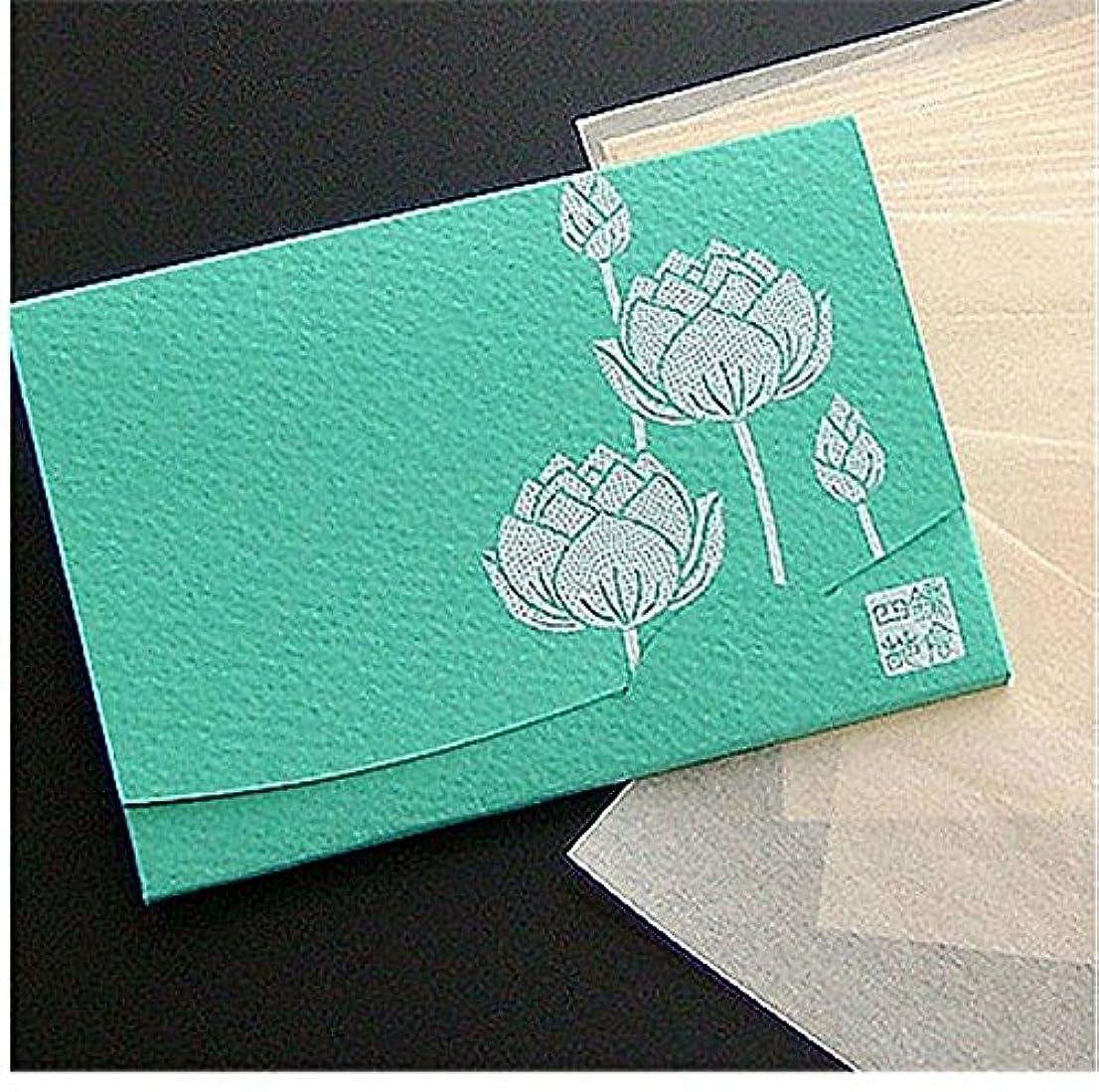 昼寝バタフライ指紋季節の花 蓮(緑) 「絹すき」 短冊サイズ