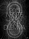 2015 INFINITE JAPAN TOUR -DILEMMA-(初回限定盤DVD)[DVD]
