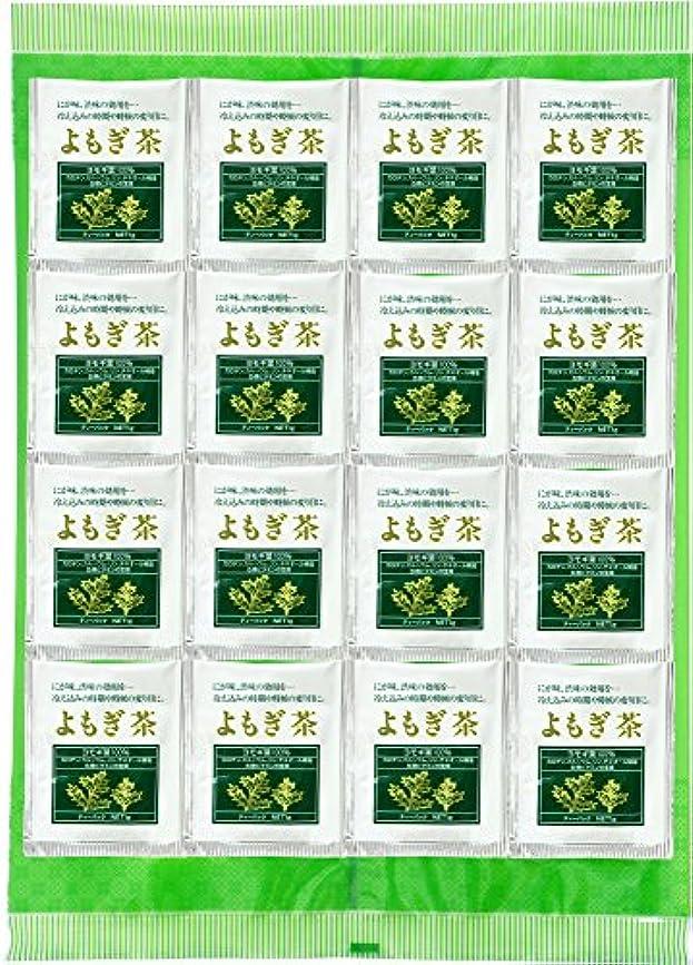 泥棒理想的インフレーション自然健康社 国産よもぎ茶 1g×100パック カップ出し用糸付きティーバッグ